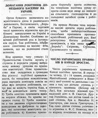 Dnipro, 15 June 1931