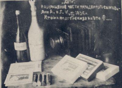 Bokan's Photo Equipment
