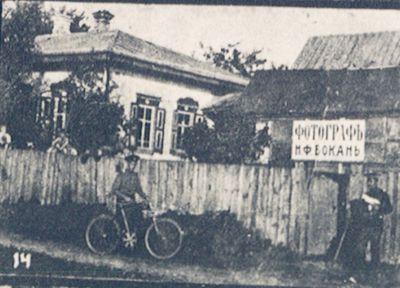 Entrance to Bokan's photo studio