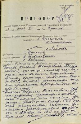 Sentence for Nikolai and Boris Bokans