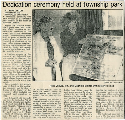 Township Park Dedication Ceremony, Dean Lake,Circa 1980