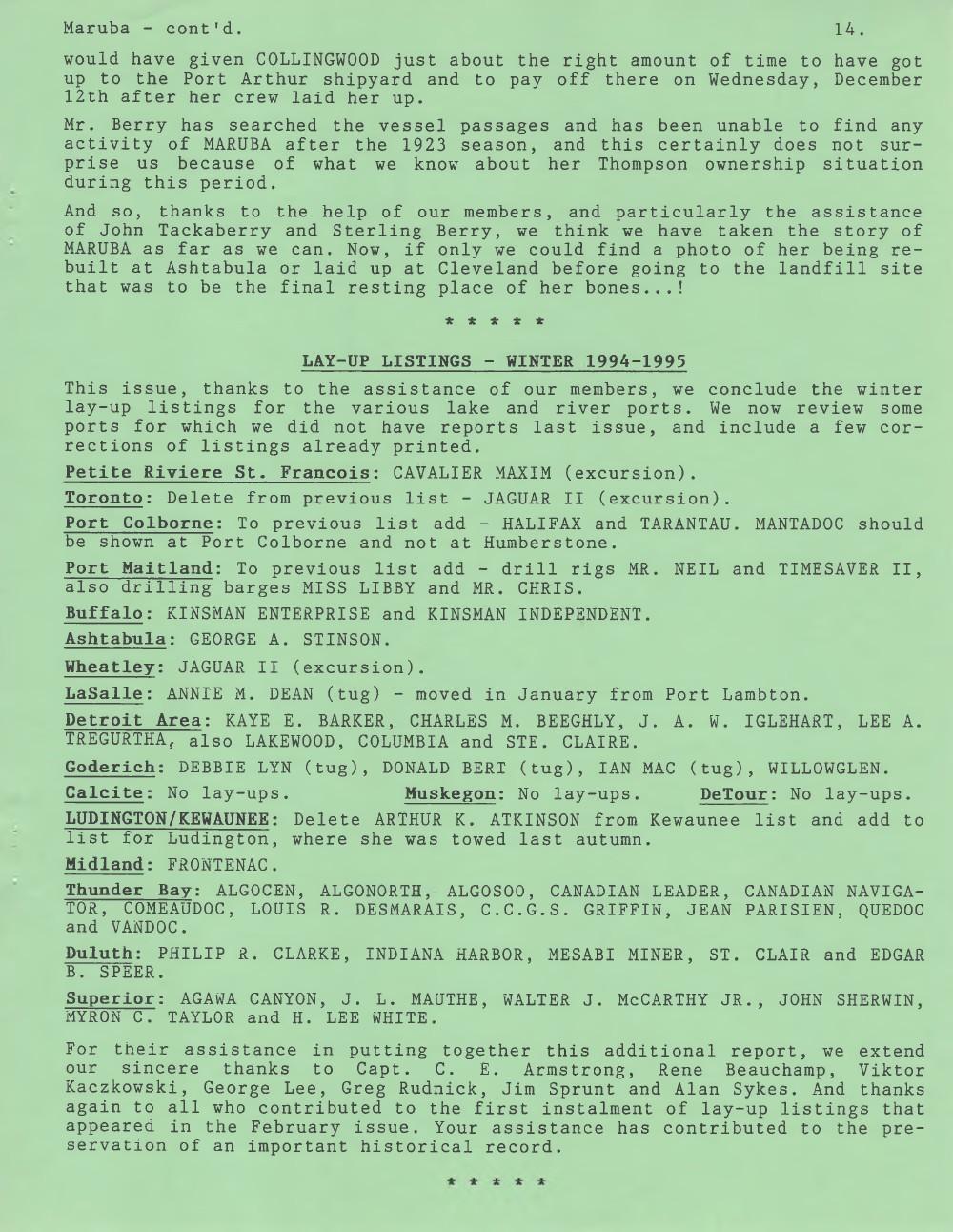 Scanner, v. 27, no. 6 (March 1995)
