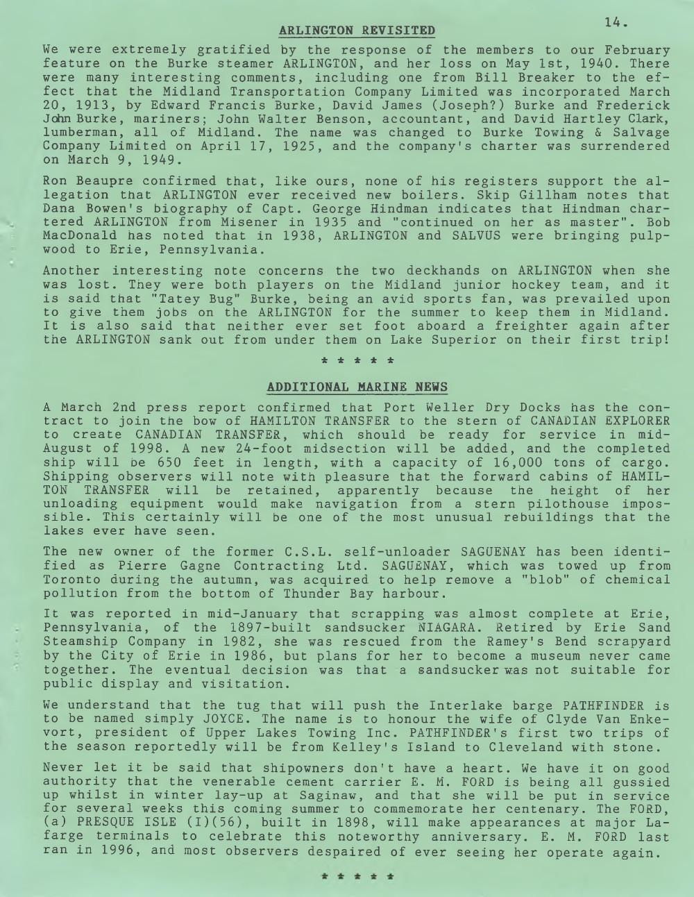 Scanner, v. 30, no. 6 (March 1998)