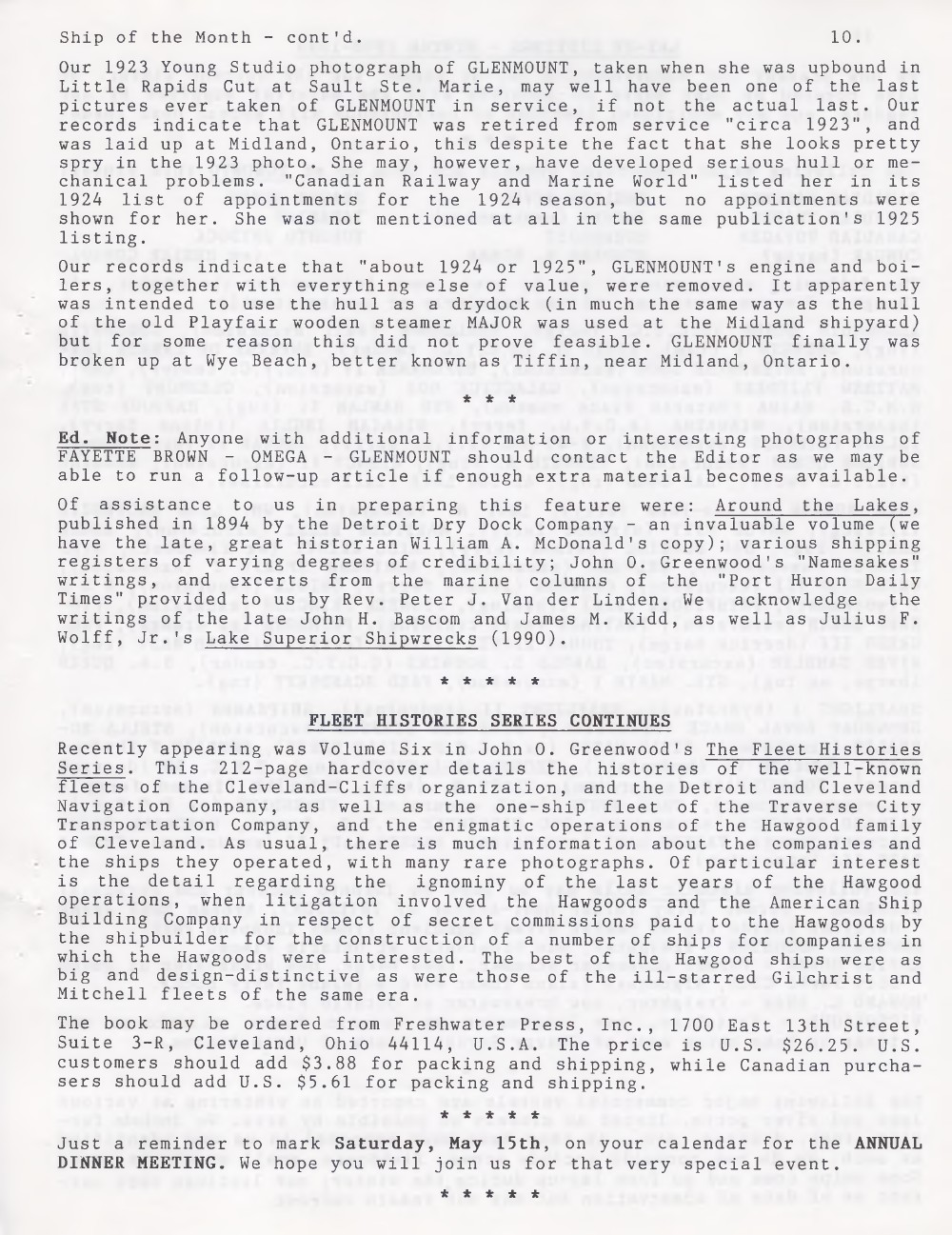 Scanner, v. 31, no. 5 (February 1999)