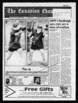 Canadian Champion (Milton, ON), 26 Jul 1995