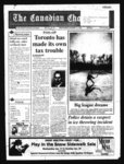 Canadian Champion (Milton, ON), 17 Jan 1996