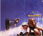 Muskoka Woods Program Guide - Elements