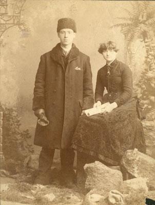 Aunt Jennie Golden and Uncle Jim Golden, circa 1900