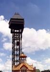 Maple Leaf Village complex Tower