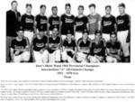 Niagara Falls Sports Wall of Fame - Daw's Sheet Metal 1961 Provincial Champions ...Team