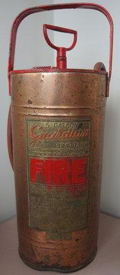 Vintage Guardian pump tank