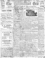 Newmarket Era (Newmarket, ON1861), March 23, 1906