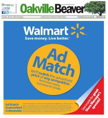 Oakville Beaver, 25 Jul 2013