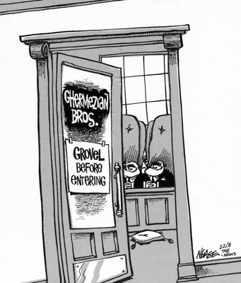 Steve Nease Editorial Cartoons: Grovel Before Entering