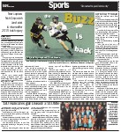 Sports, page 25