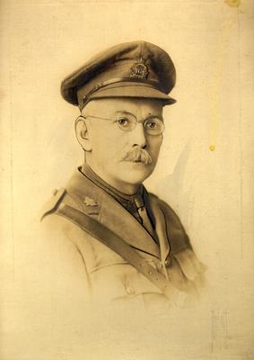 Frank Herbert Chisholm, Sr.