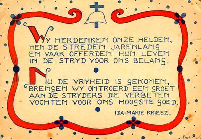 Postcard from Holland, 1945