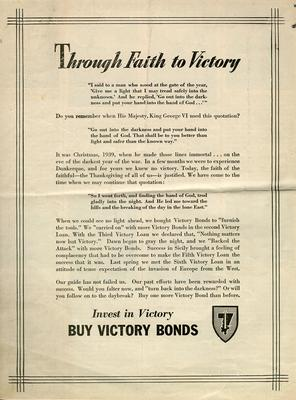 Seventh Victory Bond drive appeal, Second World War