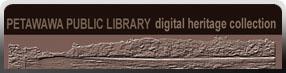 Petawawa Public Library Digital Collection