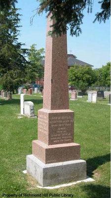 Boyle's family obelisk