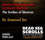 Anne Tanenbaum Lecture Series: Dr. Emanuel Tov