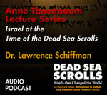 Anne Tanenbaum Lecture Series: Dr. Lawrence Schiffman