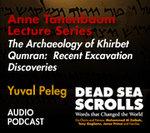 Anne Tanenbaum Lecture Series: Yuval Peleg