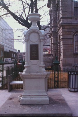 Oille Fountain