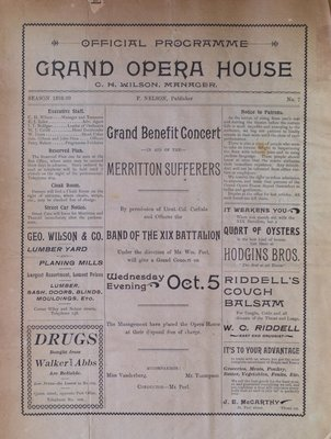 Teresa Vanderburgh's Musical Scrapbook #1 - Grand Opera House Benefit Concert Program