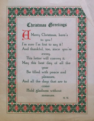 Christmas Card with Christmas Greetings