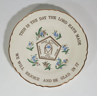 1975 Commemorative Jubilee Plate