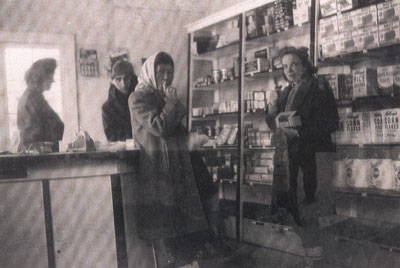 Inside the Humphrey Grocery Store