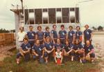 South River Baseball Team, circa 1985