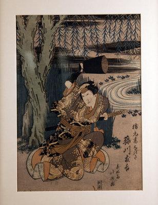 (Samurai)