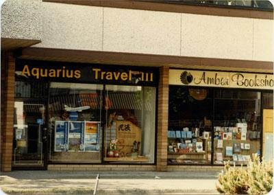 Aquarius Travel III