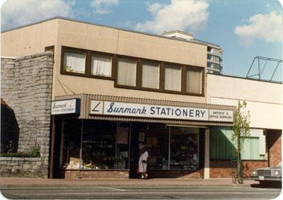 Sunmark Stationery