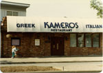 Kameros Greek & Italian Restaurant