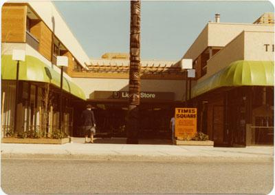 BC Liquor Store