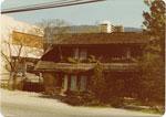 House 1500 block Bellevue Avenue