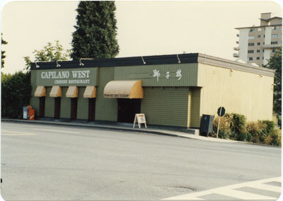 Capilano West Chinese Restaurant