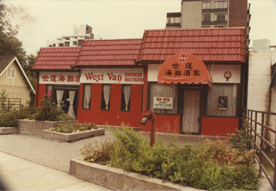 West Van Chinese Restaurant