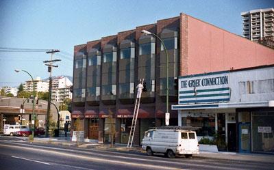 Greek Connection & 1489 Marine Drive