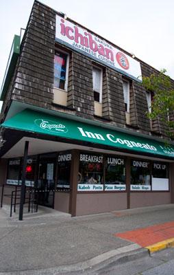 Ichiban Japanese Cuisine & Inn Cogneato