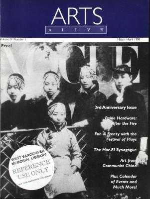 Arts Alive, March/April 1998
