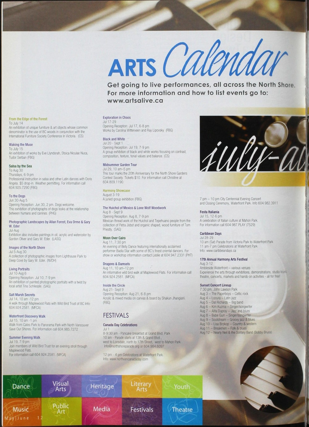Arts Alive, July/August 2006