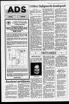 Wilson, Trudy Ann, ? - 1993 (Obituary)