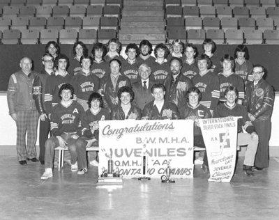 Brooklin-Whitby Minor Hockey Association Juvenile AA Hockey Team, 1982
