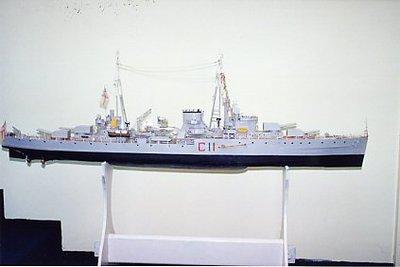HMS Ajax - model