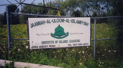 Institute of Islamic Learning Sign