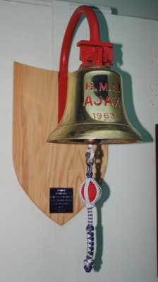 H.M.S. Ajax Bell